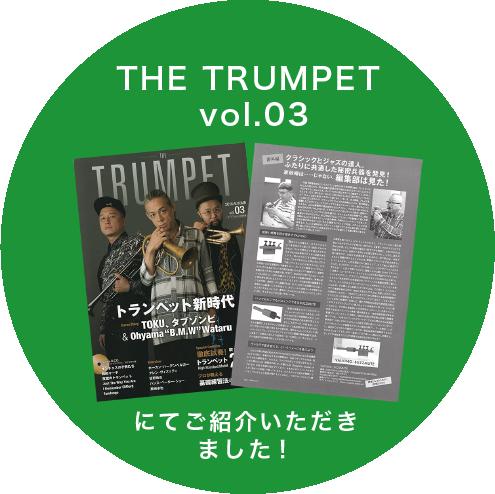 VALVINOが「THE TRUMPET」に掲載されました